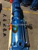供应150DL*8DL立式多级泵 立式多级泵厂家 南方多级泵