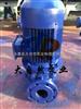 供应ISG50-250单级单吸管道离心泵 热水离心泵 离心泵厂家