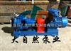 供應IS50-32J-125AIS清水離心泵 is單級離心泵 is型單級單吸離心泵