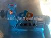 供應65ZX30-15無密封自吸泵 高揚程自吸泵 自吸離心泵