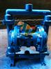 供应QBY-65高压隔膜泵 国产气动隔膜泵 上海气动隔膜泵