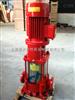 供应XBD6.0/3.33-(I)50×4消防泵水泵 流量消防泵 离心消防泵