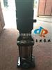 供應CDLF2-20高壓多級泵 不銹鋼多級泵 CDLF多級泵
