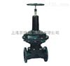 G6B41J/FS气动衬胶、衬氟塑料隔膜阀(常闭式)