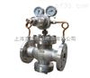 YK43F煤氣、液化氣減壓閥 ,減壓閥