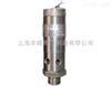 不銹鋼空壓機安全閥   空壓機安全閥