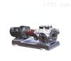供应高温热水循环泵,高温硫磺泵,高温高压磁力泵,高温螺杆泵,&2