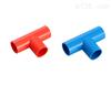 PVC穿线管道-等径三通